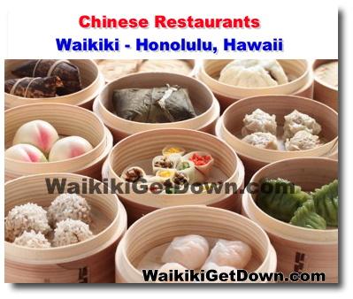Waikiki Chinese Restaurant Honolulu Hawaii Waikiki