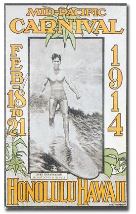 waikiki-beach-activities-at-hilton-hawaiian-village-161.jpg