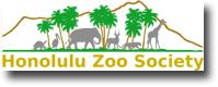 Honolulu Zoo - Waikiki, Hawaii