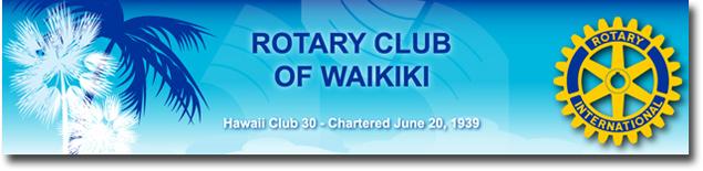 Rotary Club Of Waikiki International Food Festival 2014