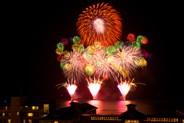 Nagaoka Fireworks - Honolulu Festival Parade Waikiki Honolulu Hawaii 15