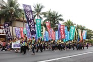 Grand Parade - Honolulu Festival Parade Waikiki Honolulu Hawaii 17